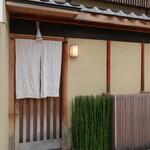 154619419 - 竹屋町
