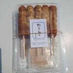 御だんご 扇屋 - 料理写真: