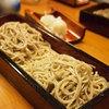 Kyouteidaikokuya - 料理写真: