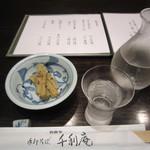 千利庵 - 冷酒「八海山」、お通しは「たたき牛蒡」