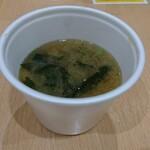 きちん - 味噌汁