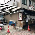 江戸丸 -
