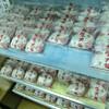 豊浜サービスエリア(上り線)スナックコーナー - 料理写真:純生大福『伯方の塩』