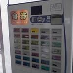 15463351 - 券売機には格安のメニューが。定食400円。うどんとミニカレーセットが370円。うどん・そば190円。中華そば300円也。