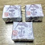 角屋悦堂 - 角金鍔(小豆)(2012年10月)