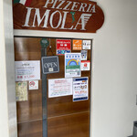 PIZZERIA IMOLA - 入り口