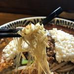 154643873 - リフト                                              豆腐麺