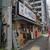 長崎飯店 - 外観写真:外観