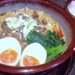 麺屋 維新 - 汁なし担担麺とご飯♪