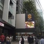 渋③ - GEMS渋谷オープン!
