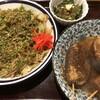 静岡おでん 浜松ぎょうざ 天然地魚 ふじとはち - 料理写真: