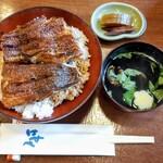 はせべ - うなぎ丼(松)…3000円(税込)、肝吸い…200円(税込)