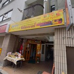 ゴダワリ カフェ&レストラン -