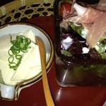 いばらき食彩香寿亭 - 朝採り野菜と生ハムサラダ、手づくりどうふ