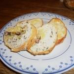 パネトリー - (2012/10)      試食のパン 2種