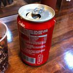 フリスコ - 舶来のコーラ