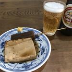 金波食堂 - 料理写真: