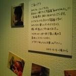 材木座カフェ - ギャラリー