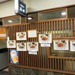 季節料理 西田 - 入り口のにはメニューがたくさんあります