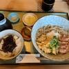 理 - 料理写真:日替りそば定食