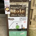 モール&ホソイコーヒーズ -