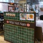 ニャーベトナム -