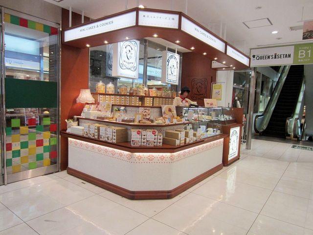 東京 ミルク チーズ 工場