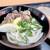 讃岐うどん めん舟 - 料理写真:肉ぶっかけ冷