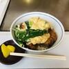 かご飲食店 - 料理写真:カツ丼 850円