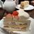 ハーブス - 料理写真:ケーキ達