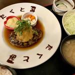 とんかつ&ハンバーグ たくとみ - 料理写真:和風おろしぽん酢ハンバーグ定食 1408円