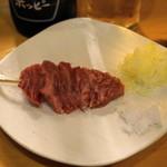ささよし - 2012.10 牛ハラミ刺(1串300円)