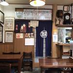 Zaouteuchisobashinraku - 店内