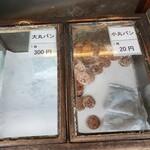 熊岡菓子店 -