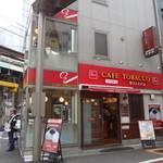 ツバキCafe - 新橋西口通り入口
