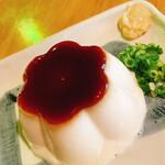 純酒場 オキタヤ -