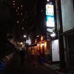 かすみ亭 - このビルの2F