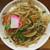 極濃湯麺 フタツメ - 料理写真:濃厚タンメン/アップ