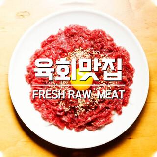 厚生省・新宿区の規格基準クリア認可済、合法生肉提供します!!
