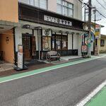 居酒屋 ヤマヤ - 外観