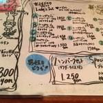 洋食の店 もなみ - 洋食の店 もなみ('12.9)