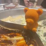 熊猫火鍋 -