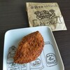 ベーカリー・カフェ・クラウン - 料理写真: