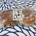 小麦と酵母 濱田家 - 料理写真:豆ぱん2個入り360円