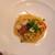 ファットリーアエッセ - 料理写真:パスタ1