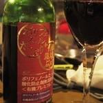 15474117 - 赤ワイン