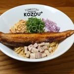 豚骨まぜそば KOZOU+ - 1番人気のKINGPORKまぜそば