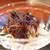 きう - トリ貝 土佐酢のジュレ 茗荷とイタリア産の紫色の野菜