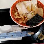 珈琲坂 - 料理写真:炭鉱ラーメン 700円