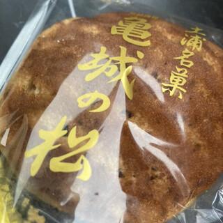 志ち乃 - 料理写真: